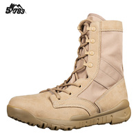 51783 Tactical Lightweight Military Boots Men US Army Hunting Trekking Camping Mountaineering Durable Breathable Shoes