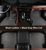 Auto Floor Mats For Mercedes Benz C204 C63 Coupe C180 Coupe 2008 2014 Foot Carpets Step Mat Embroidery Leather Wire coil 2 Layer