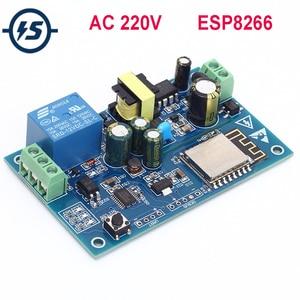 AC 220V ESP8266 WIFI Relay Swi
