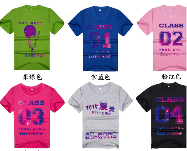 215b7d34a Free Shipping Custom Screen Printing Cotton T-shirts / Design Your Own T- Shirts With Company logo