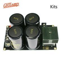 GHXAMP 50A 1969 מגבר מיישר מסנן לוח ערכות 200W גדול הנוכחי אות כוח אספקת 50V 63V מסנן קבלים