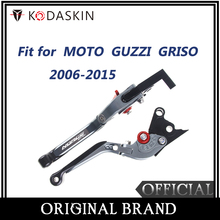 KODASKIN Folding Extendable Brake Clutch Levers for MOTO GUZZI GRISO 2006-2015