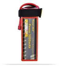 You&me Li-Poly Battery 5000mAh 18.5V 50C Max 100C For RC helicopters Cars Drone