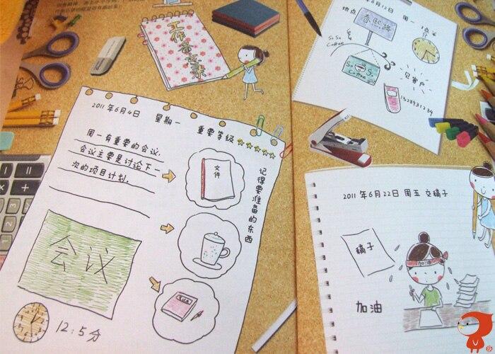 Nette färbung Tafel Zeichnung bücher für erwachsene Nette farbe ...