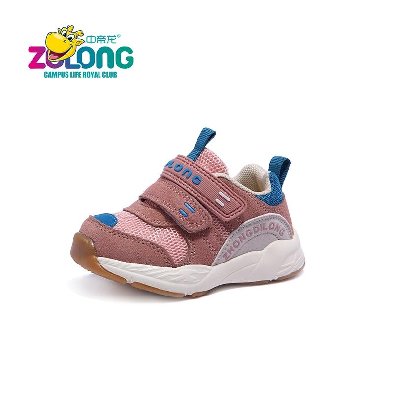 Childrens Shoes For Girls Soft Sneaker Baby Girls Boys Toddler Shoes Jogging Design Kids School Sport Footwear Breath Running
