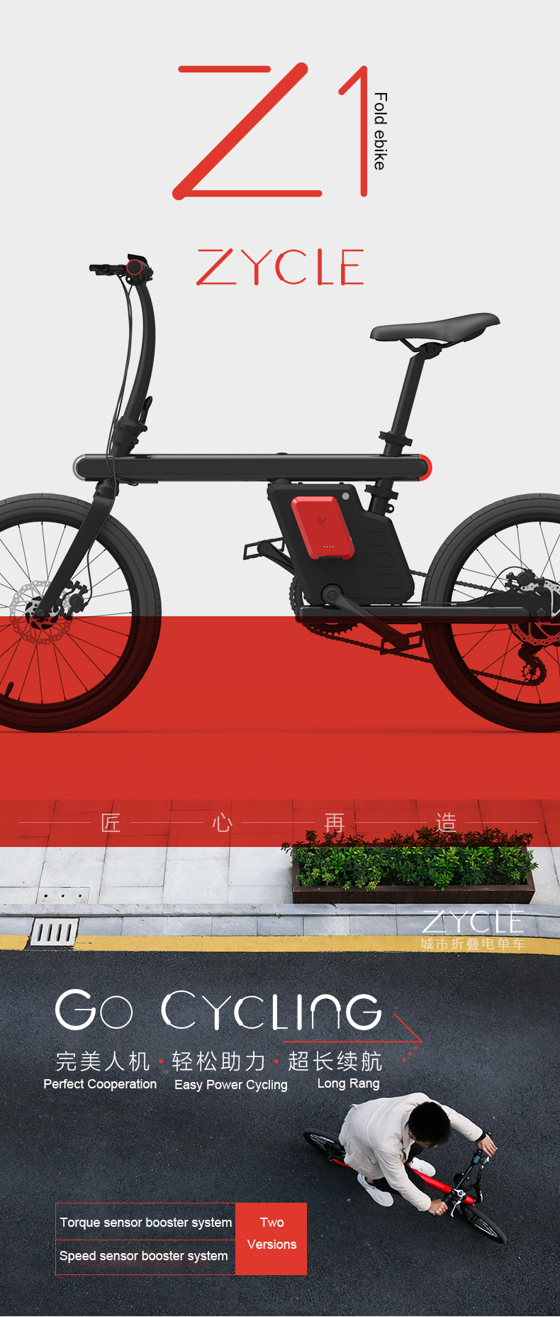 HTB1iwd5XErrK1RkSne1q6ArVVXaw - 20inch Electrical metropolis bike 36V lithium battery   fold electrical bicycle pace model 250w motor Pure electrical driving ebike