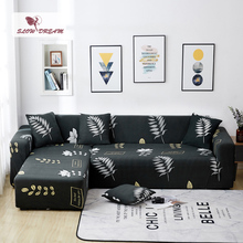 Slowdream Elastic Band Assemble Sofa Cover Corner Couch Cover Anti-Dirty Removable Slipcover Decor Case For Sofa Living Room slowdream leaf anti dirty sofa cover decor home seat nordic cape on the sofa stretch elastic couch cover removable slipcover