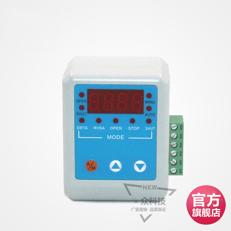 ZXQ2004 C Intelligent Positioner Controller for Electric Valve