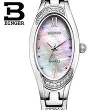 Suisse Binger montres femmes de mode de luxe montre à quartz saphir acier inoxydable plein Montres B-3022L