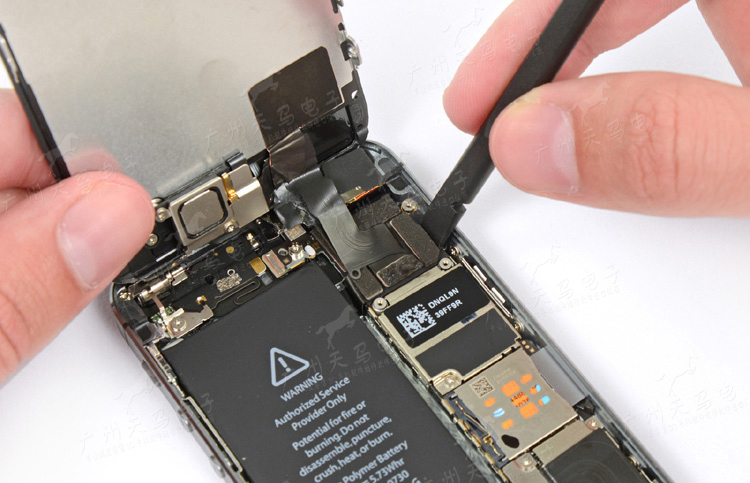 Hemobllo 1 Set Prying Bar Crowbar Carbon Fiber Crowbar Prying Bar Repair Tool Disassembly Rod for Laptop Tablet Computer Phone