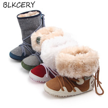 Fashion Newborn Snow Boots Baby Boy Booties for Girl Winter Lovely Fleece Warm Infant Footwear Soft Sole Anti-skid Toddler Shoes