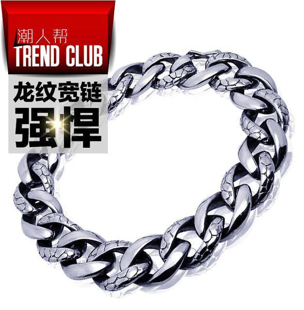 316L Titanium aço pulseira Punk gótico estrela Hiphop cadeia pulseiras homem deve jóias não desaparecer