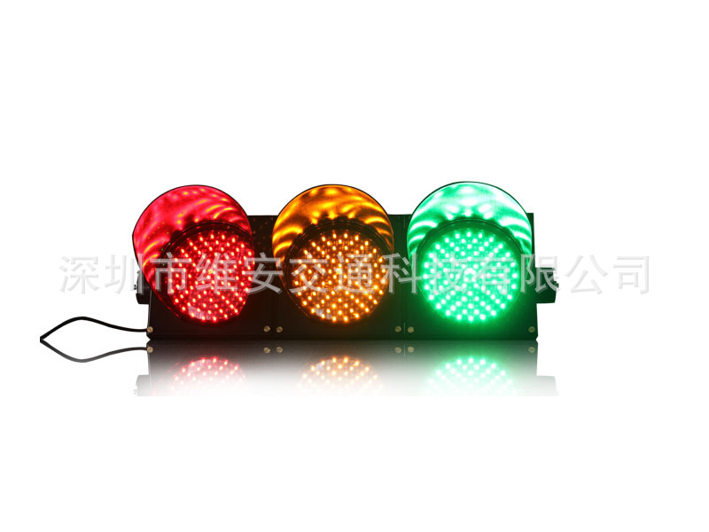 High Quality New 200mm Three Units Traffic Lights Waterproof PC Housing Led Traffic Signal Light