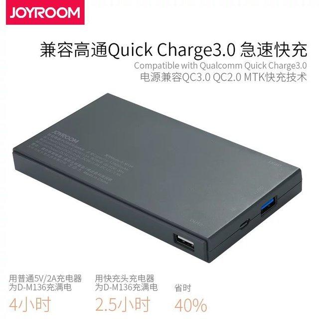 Joyroom QC3.0 2.0A de Carga Rápida Banco de la Energía 12000 mAh Del Teléfono Móvil banco de la energía de salida dual con el tipo c para samsung iphone xiaomi