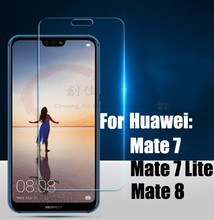 2Pcs/lot Full Tempered Glass For Huawei Mate 7 8 Screen Protector Mate 7Lite 8 Explosion-proof Glass for huawei 8 7 Lite pro huawei mate 8 32gb grey