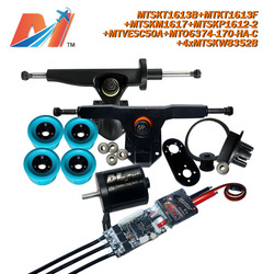Maytech  rc electro motor 6374 170kv and e skateboard SuperEsc based on vesc and electric longboard pu wheels