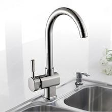 Neue, moderne küche Verchromt einhebel küchenarmatur messing heißes und kaltes wasser küchenarmaturen mischbatterie wasserhahn BR-9114