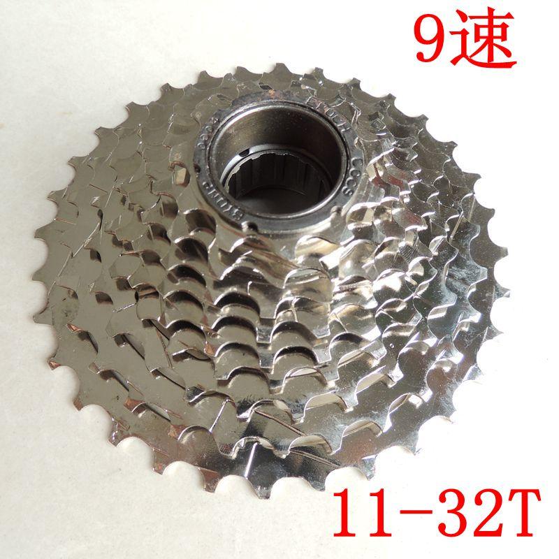 DNP 11T high quality 7 8 9 speed mtb mountain bike cassette freewheel