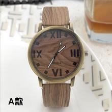 Simulation Wooden Reloje Quartz Men Watches Casual Wooden Color Leather Strap