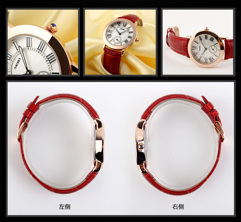 Ladies Quartz Watch (9)