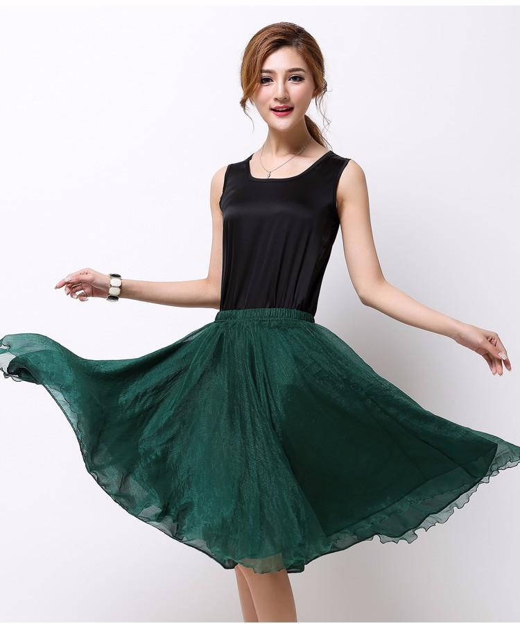 skirts (20)