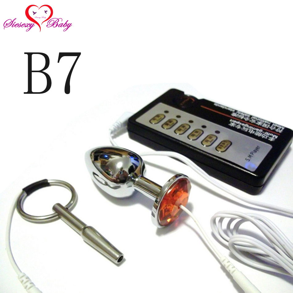 B7 Anal Electro Plug Electric Shock Small Penis Plug Tube Medical Themed Toys Electro -8315