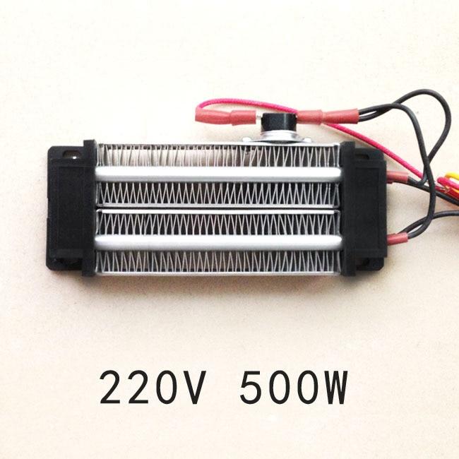 Aliexpress.com : Buy PTC Ceramic Air Heater 500W 220V