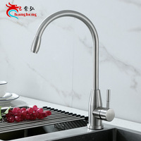 304 Stainless Steel Red Crowned Crane nose faucet