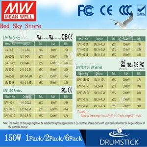 Image 3 - (6PACK)Meanwell 150W IP67 waterproof Power Supply LPV 150 24V LPVL 150 12V 15V 36V 48V 8A 10A DC Display LED light strip Monitor