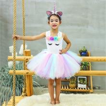 Bustle Girls Unicorn Dress Fluffy Knee Length Little Pony Kids Flowers Birthday Outfit Tutu Costume