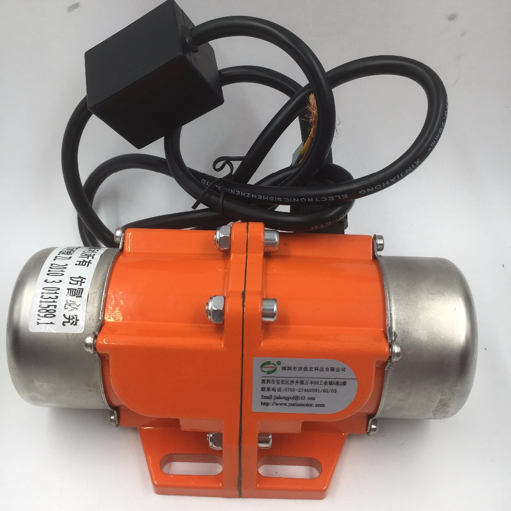 ToAuto 30-100W Vibration Motor 1phase Asynchronous AC 110V Single Phase Vibrator Vibrating Motor