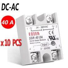 Relais industriel à semi-conducteurs SSR 40DA 3-32V DC entrée et 24-380VAC 40A sortie AC charge 10 pièces/lot