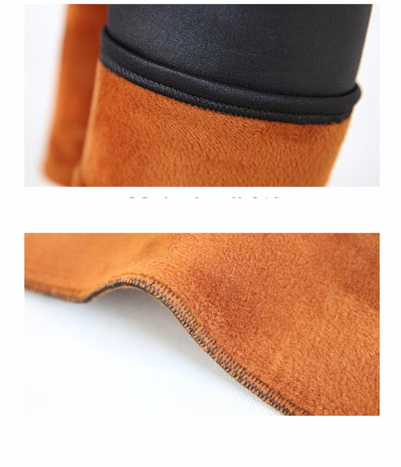 fleece pu leggings10