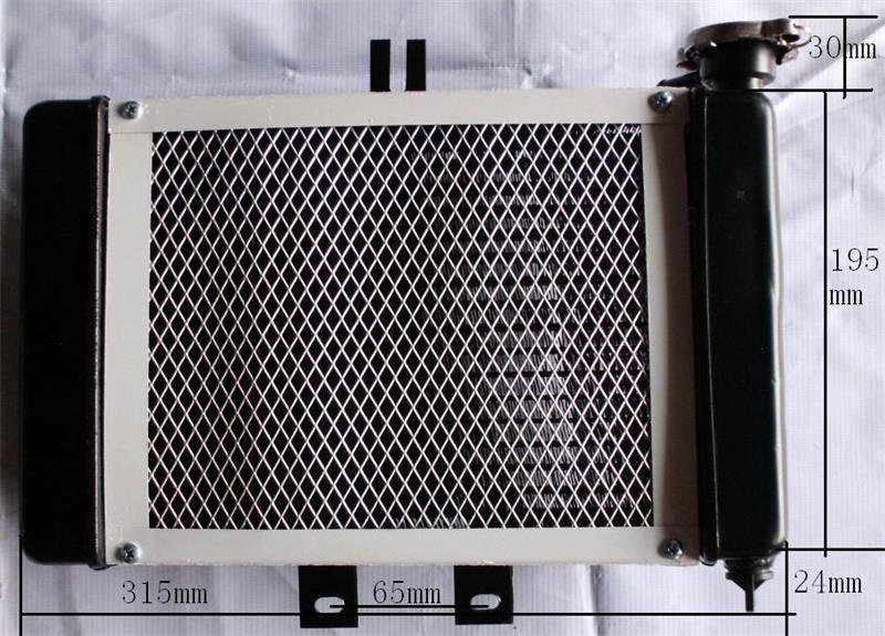 ATVS ATV UTV 4X4 250cc 200CC engine Water cooling Radiator cooler & 12v FAN FOR go kart karting quad bike parts hot sales good quality cooling fan oil cooler water cooler radiator cooling fan for atv quad go kart buggy dirt pit bike fs 003