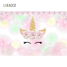 Laeacco Pink Unicorn Party Photography Background Customized Flower Baby Portrait Family Photographic Backdrops For Photo Studio allenjoy photographic background european royal family living room backdrops princess boy studio fabric 7x5ft