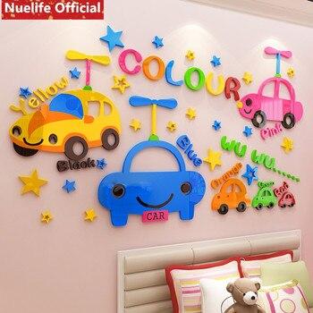Мультфильм автомобиль флота дизайн настенные наклейки детская комната Детский сад образование комната гостиная фон настенные наклейки