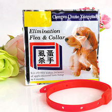 Dog Cat Flea Collar Against Anti Tick Quick Kill Remove Pet Protect Repel Rubber Necklace Flea Ring Insect Mosquito Dog Collar(China)