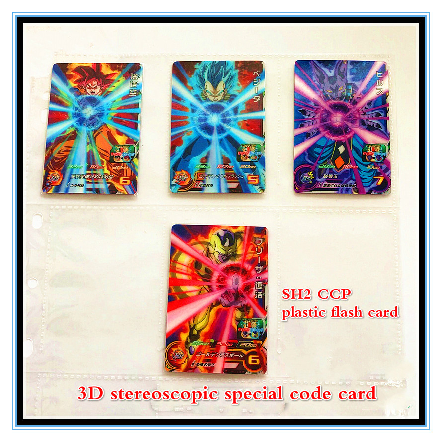 Japan Original Dragon Ball Hero SH2 CCP Hot Stamping 3D Stereo Glue Goku Toys Hobbies Collectibles Game Collection Anime Cards