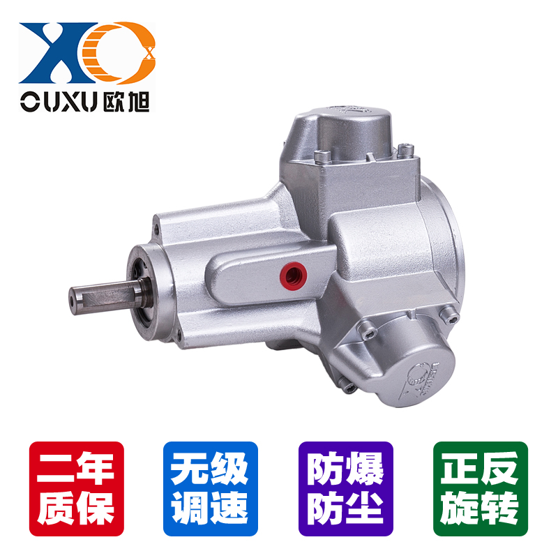 Piston air motor power direct sales | pneumatic explosion-proof motor | positive and negative air motor | air motor