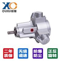 Piston air motor power direct sales | pneumatic explosion proof motor | positive and negative air motor | air motor QMH series