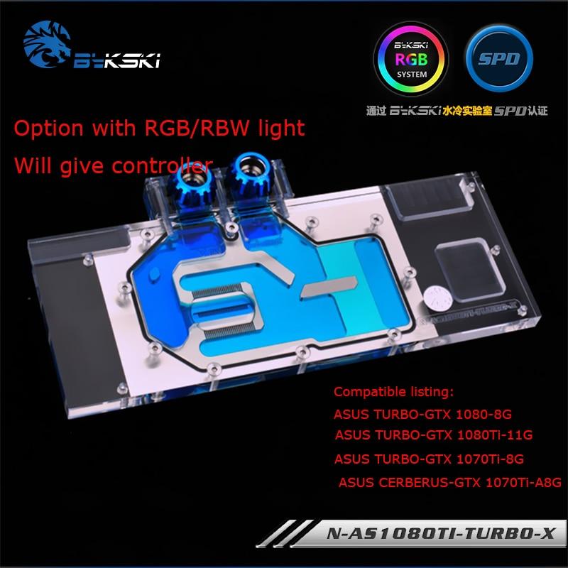 Bykski gpu cooler for ASUS TURBO-GTX 1080-8G/ASUS TURBO-GTX 1080Ti-11G/ASUS TURBO-GTX 1070Ti-8G/ASUS CERBERUS-GTX 1070Ti-A8G