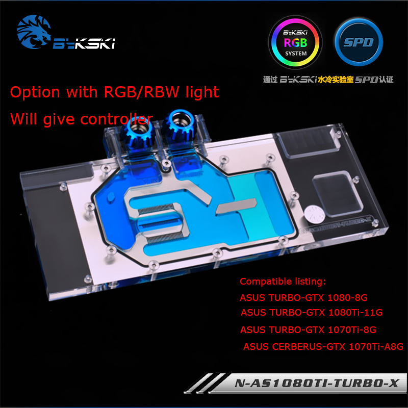 все цены на Bykski gpu cooler for ASUS TURBO-GTX 1080-8G/ASUS TURBO-GTX 1080Ti-11G/ASUS TURBO-GTX 1070Ti-8G/ASUS CERBERUS-GTX 1070Ti-A8G онлайн