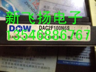 new in stock DM2G50SH6N