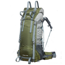 Mountaineering Bag 75L Outdoor Sports Camping Backpack Waterproof Travel Hiking Adventure Tourism Multifunction Military Bags