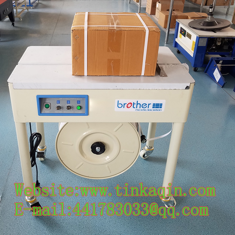 SM-10T Semi-Automatic Strapping Machine Carton Sealer Borther Double Moto High Speed Machine PP PET Tape Blate Warapping Machine