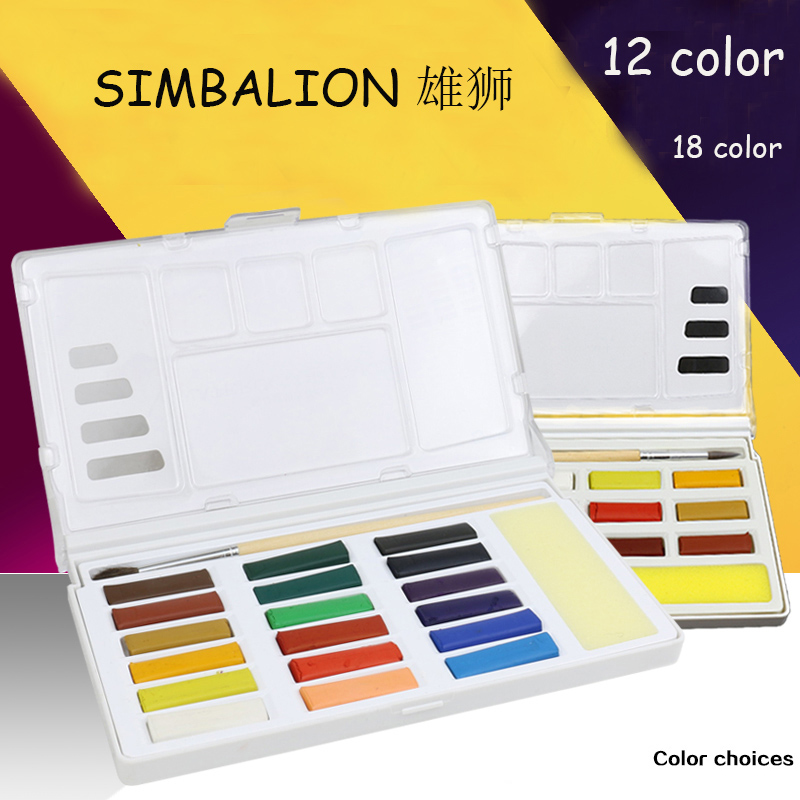 Simbalion Stationery set portable watercolor art transparent painting with 12 color 18 color solid watercolor paint купить