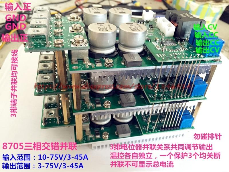 DC-DC modulo di pressione sollevamento automatico LT8705 trifase parallela Ingresso/uscita nominale 45A tensione 75 VDC-DC modulo di pressione sollevamento automatico LT8705 trifase parallela Ingresso/uscita nominale 45A tensione 75 V