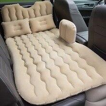 Высокое качество Топ продаж чехол на заднее сидение автомобиля путешествия матрас надувная кровать с насосом