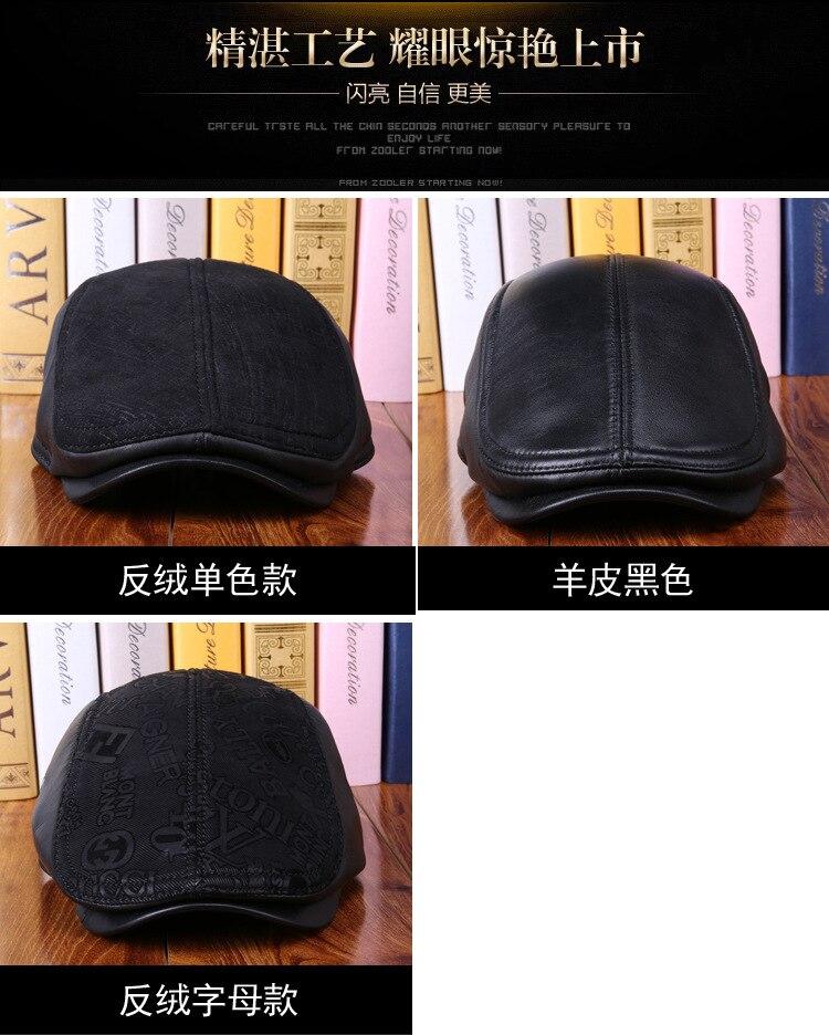 mens winter sheepskin leather baseball caps (4)