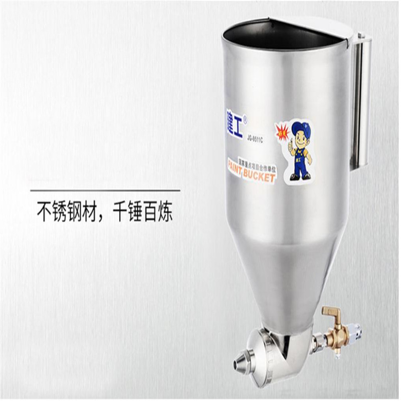 Diatom mud wall spray gun watering can stainless steel bullet construction paint latex